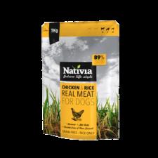 Nativia_Chicken_Package_3d