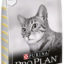 PRO PLAN Cat Light Turkey 10 kg