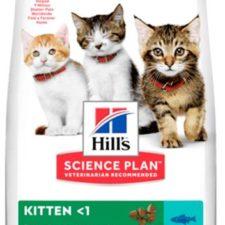Hill's Science Plan Feline  Kitten Tuna 1,5 kg NOVÝ