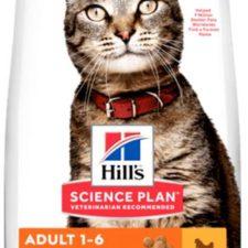 Hill's Science Plan Feline  Adult Chicken 1,5 kg NOVÝ