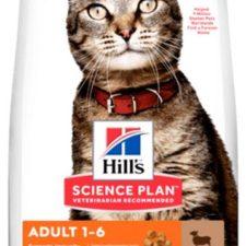 Hill's Science Plan Feline  Adult Lamb & Rice 10 kg NOVÝ