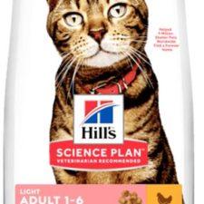 Hill's Science Plan Feline  Adult Light  Chicken 1,5 kg NOVÝ