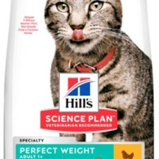 Hill's Science Plan Feline  Adult Perfect Weight  Chicken 1,5 kg NOVÝ