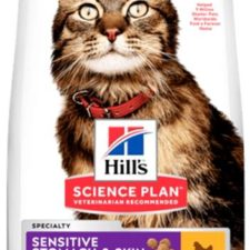 Hill's Science Plan Feline  Adult Sensitive Stomomach & Skin Chicken 1,5 kg NOVÝ
