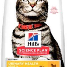 Hill's Science Plan Feline  Adult Urinary Health Chicken 1,5 kg NOVÝ