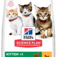 Hill's Science Plan Feline  Kitten Chicken 0,3 kg NOVÝ