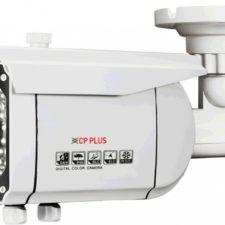 1.0Mpix venkovní kompaktní kamera 4v1 s IR
