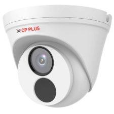 2.0Mpix venkovní dome IP kamera s IR