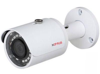 2.0Mpix venkovní IP kamera s IR