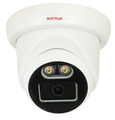 2.4Mpix venkovní GUARD+ dome kamera 4v1 s WDR