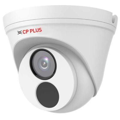 4.0Mpix venkovní dome IP kamera s IR