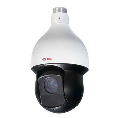 4.0Mpix venkovní IP PTZ kamera s IR