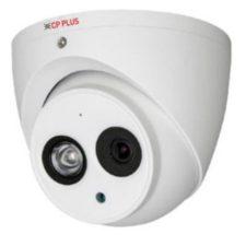 6.0Mpix venkovní IP kamera s IR