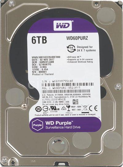 HDD Western Digital PURPLE pro kamerové systémy - 6TB