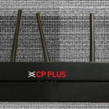 Síťový videorekordér (NVR) s WiFi pro připojení čtyř IP kamer