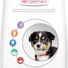 Hill's VetEssentials Canine Puppy Growth Large Breed Chicken 12 kg NOVÝ